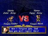 Dragon Force SEGA Saturn Armies descriptions