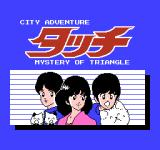 City Adventure Touch - Mystery of Triangle