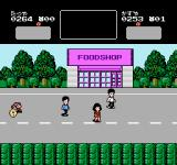 City Adventure Touch: Mystery of Triangle NES Outside a food shop