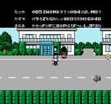 City Adventure Touch: Mystery of Triangle NES Looking at the passwords in-game