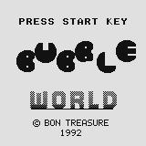 Bubble World Supervision Title screen.