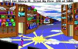 Quest for Glory II: Trial by Fire DOS Keapon Laffin's shop