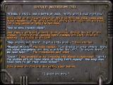 Duke Nukem 3D DOS The story is narrated when you view the help screen
