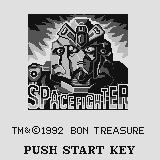 Space Fighter Supervision Title screen featuring a poorly-disguised RX-78 Gundam.