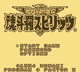 Contra III: The Alien Wars Game Boy Title screen (Japanese version)