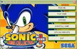 Sonic: Mega Collection Plus Windows When the collection is installed and started the player is presented with this menu