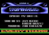 Humanoid Atari 8-bit Title screen