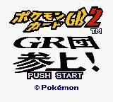Pokémon Card GB2: GR Dan Sanjou! Game Boy Color Title screen