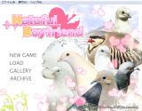 Hatoful Boyfriend Windows Title screen