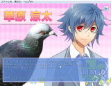 Hatoful Boyfriend Windows This is what Ryouta would look as a human