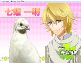 Hatoful Boyfriend Windows When you meet a new pigeon, what he would look like as a human id shown