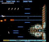 Gradius III SNES ... Just kidding. There's another