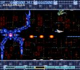 Gradius III SNES Nope. Got another mini-boss