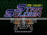 Hudson Selection Vol. 2: Star Soldier GameCube Title Screen