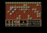 Digi Duck Atari 8-bit Hidden bombs
