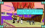 Conquests of Camelot: The Search for the Grail DOS Arriving in Gaza