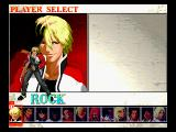 Garou: Mark of the Wolves Dreamcast Character select screen.