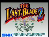 The Last Blade 2 Dreamcast Main menu.