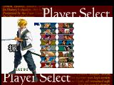 The Last Blade 2 Dreamcast Character select screen.