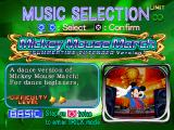 Dance Dance Revolution: Disney Mix PlayStation Select your favorite song