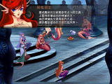 Shengnü zhi Ge: Heroine Anthem - The Elect of Wassernixe Windows Chatting with mermaids in the palace