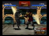 Fighters Destiny Nintendo 64 Ninja vs Leon