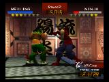 Fighters Destiny Nintendo 64 Near the edge