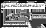 King's Quest IV: The Perils of Rosella Atari ST Introduction (Monochrome)