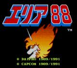 U.N. Squadron SNES Title screen (Japanese version)