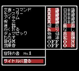 "Wizardry: Proving Grounds of the Mad Overlord Game Boy Color The ""Select Switch"" screen; The settings shown here will give the player English game text instead of Japanese"