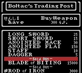 Wizardry: Proving Grounds of the Mad Overlord Game Boy Color When Expanded Trade is enabled (default), the player seems items that are not in stock, which makes it easier for players who enjoy trying to fully stock the Trading Post