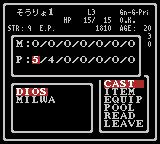Wizardry: Proving Grounds of the Mad Overlord Game Boy Color Spell casting screens have been made easier to navigate