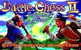 Battle Chess II: Chinese Chess DOS Title screen (EGA)