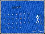 Puzzle & Board XP Championship Windows One of the Words, or hangman puzzles