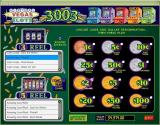 Virtual Vegas Slots 3003 Windows The game selection screen. Here the player scroll sthrough the list ogf game/bonus feature combinations and chooses the size of the basic bet