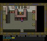 Ys IV: Mask of the Sun SNES Shops have their interiors too