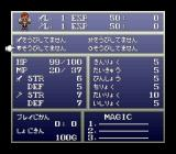 Ys V: Ushinawareta Suna no Miyako Kefin SNES Status and equipment screen