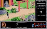 The Last Ninja Atari ST Temple
