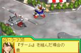 SD Gundam G Generation: Advance Game Boy Advance Group of units