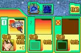 SD Gundam G Generation: Advance Game Boy Advance Units manager