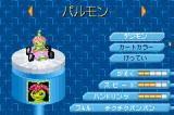 Digimon Racing Game Boy Advance Choose digimon - like a flower
