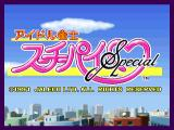 Idol Janshi Suchie-Pai Special 3DO Title screen