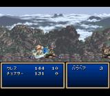 Tales of Phantasia SNES Battle
