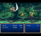 Tales of Phantasia SNES You can do cool jump attacks if you use the B button while attacking from a long distance.