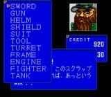 Alshark TurboGrafx CD Joe will use scrap gained in spaceship battles to develop items and customize the ship