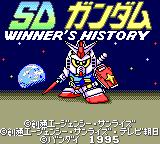 SD Gundam Winner's History Game Gear Title screen