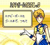 Bishōjo Senshi Sailor Moon S Game Gear Other character from anime