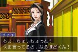 Gyakuten Saiban Game Boy Advance In court
