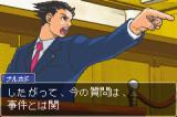 Gyakuten Saiban Game Boy Advance Objection?! Not yet