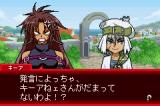 Elemental Gelade: Tozasareshi Uta Game Boy Advance Kuea is angry (and hungry - but she is always hungry. Like in the anime)